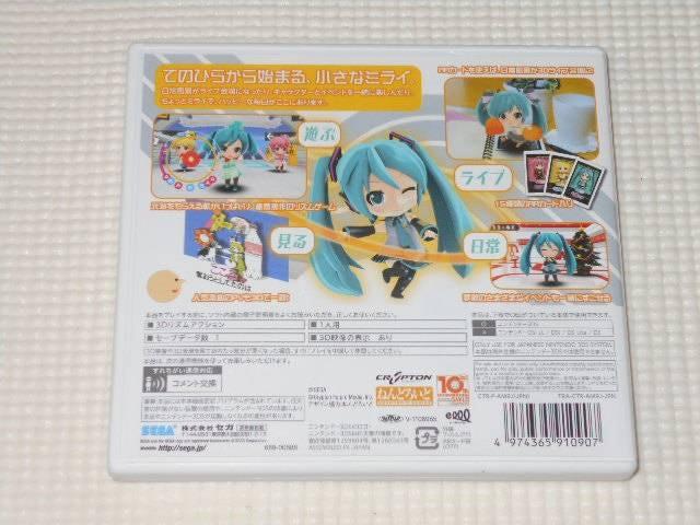 3DS★初音ミク and Future Stars Project mirai ARカード15枚 < ゲーム本体/ソフトの