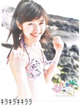 渡辺麻友�CAKB48*海外旅行日記〜ハワイはハワイ〜DVD版[生写真]