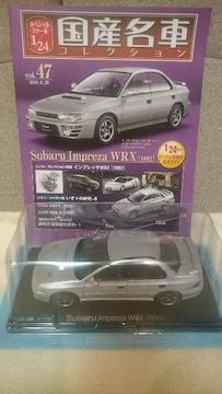 未開封 国産名車コレクション スバル インプレッサWRX 1/24