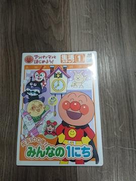 アンパンマン DVD 26