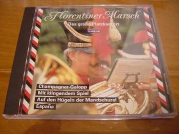 吹奏楽CD FLORENTINER MARSCH VOL.6