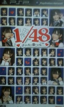AKB48ゲーム第一段「AKB1/48アイドルと恋したら