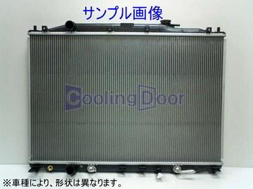 【新品】エルグランド ラジエター APE50・APWE50 A/T
