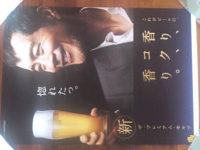 ★非売品モルツのポスター2枚で新品です☆  < タレントグッズの