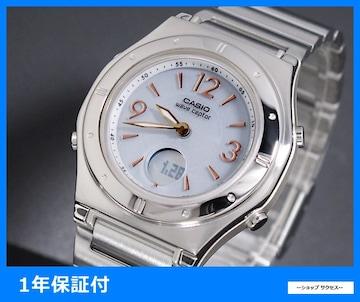 新品 即買■カシオ 電波ソーラー 腕時計 LWA-M141D-7AJF国内正規