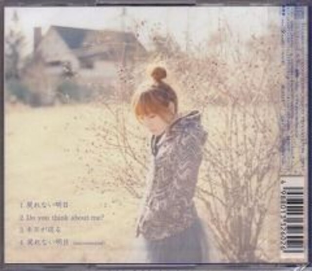 aiko★戻れない明日★初回限定仕様盤★未開封 < タレントグッズの