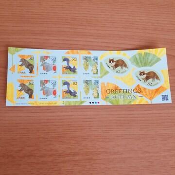 グリーティング Autumn 未使用切手 82円切手 シール切手