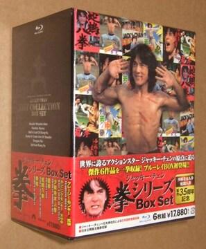 新品 ジャッキー・チェン〈拳〉シリーズ Box Set ブルーレイ