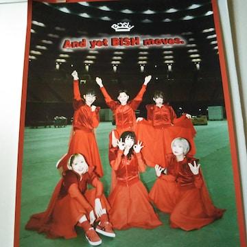 BiSH【外付け特典ポスター】