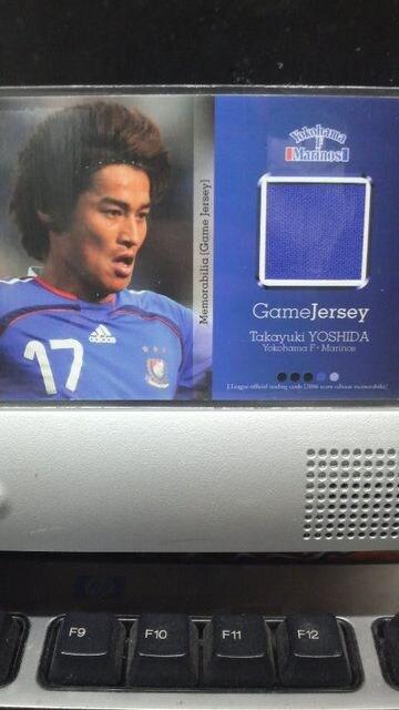 2006 吉田孝行 ジャージカード  < トレーディングカードの