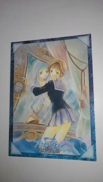 双児宮の鏡 あづみ冬留 非売品 限定 カード アクエリアンエイジ