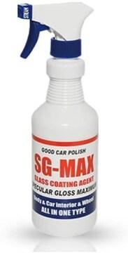 サイズ500ml SG-MAX(5rd@\jZhr) 500ml ガラス系コーティング