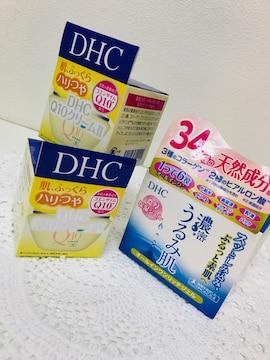DHC オールインワン&Q10クリーム2個セット 新品 送料込み★