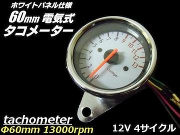 バイク 汎用 電気式 タコメーター 60mm LED付/4サイクル ゴリラ