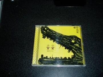 CD「東京プリン/東京銘歌」宴会ソング 伊藤洋介