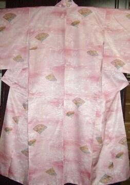 撫子色暈し扇子紋様の 袷のお着物