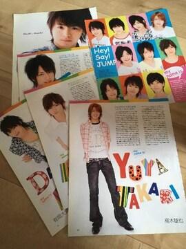 POTATO 2008年8月Hey!Sey!JUMP 切り抜き