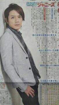 滝沢秀明◇2015.3.21日刊スポーツ Saturdayジャニーズ