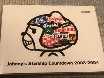 激安!激レア!☆Johnny'sCountdown2003−2004/web限定盤☆超美品!