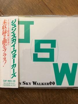 J(S)W  ジュンスカイウォーカーズ  JUN SKY WALKER(S)