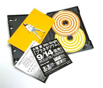 大塚愛【初回盤】2枚組DVD「Jam Punch Tour 2005 -定価3,500円