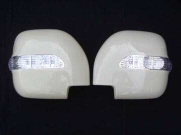 三菱 LEDウィンカーミラーカバー パジェロ V6#/V7#