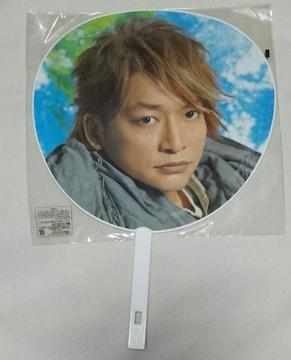 SMAP 香取慎吾★うちわ