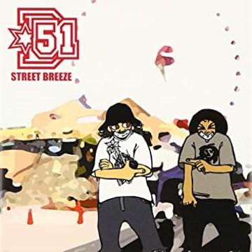 D-51 STREET BREEZE