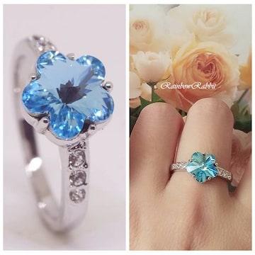指輪 18K RGP ブルー 彩石 フラワー リング yu1103e