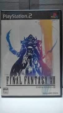 PS2 FINAL FANTASY XII (ファイナルファンタジーXII)