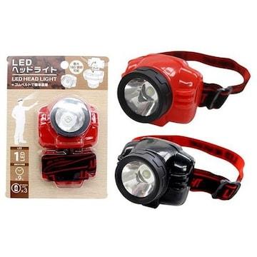 -a-.[LED ヘッドライト]夜 釣り キャンプ 登山 ランプ