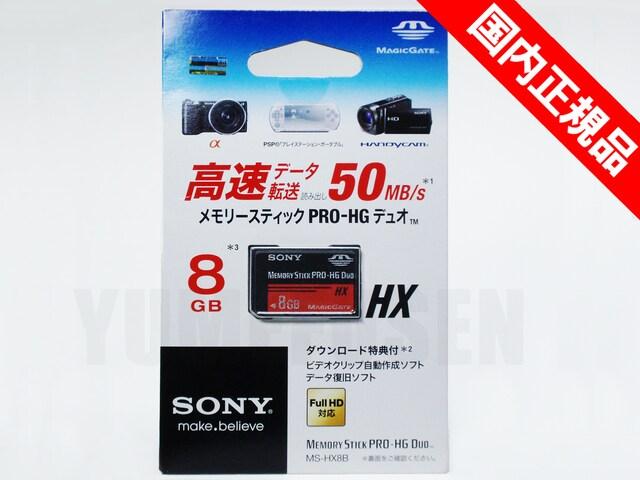 国内正規品 ▽ ソニー メモステ SONYメモリースティックProDuo8GB 高速50MB  < PC本体/周辺機器の