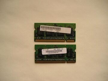 PC2-5300S 512MB 2枚組