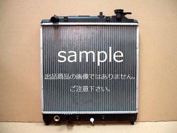 ◆シフォン ラジエター◆LA600F・LA610F CVT・ノンターボ 新品