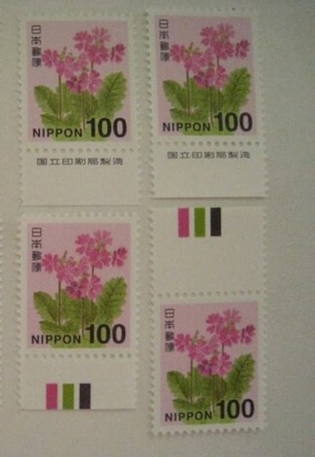 切手 サクラソウ100円x 4枚/国立印刷局銘&カラーマーク  < ホビーの