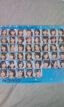 AKB48 「AKBINGO! 推しメン クリアファイル」 2008 新品