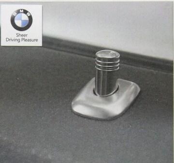 BMW ドアロックピン ドアロックノブ シルバー
