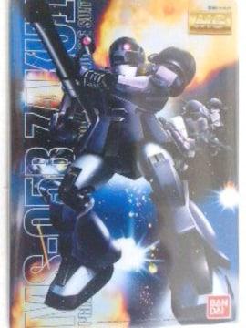 ガンダム〜『MS-05B ザク�T 黒い三連星』のカード