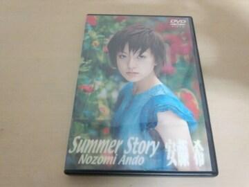 安藤希DVD「Summer Story」●