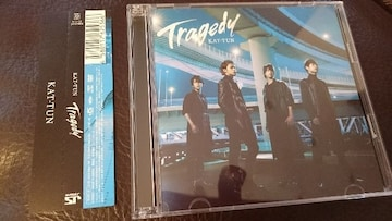 KAT-TUN「TRAGEDY」初回DVD+帯付