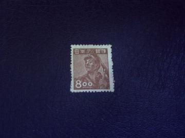 【未使用】産業図案切手 8円炭坑夫 1枚