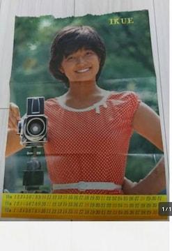 榊原郁恵ポスター