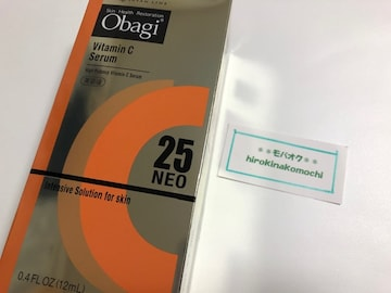 �E【Obagi】オバジC25セラム ネオ(美容液)
