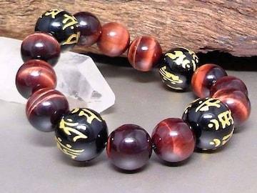 守り本尊梵字オニキス14レッドタイガーアイ12数珠