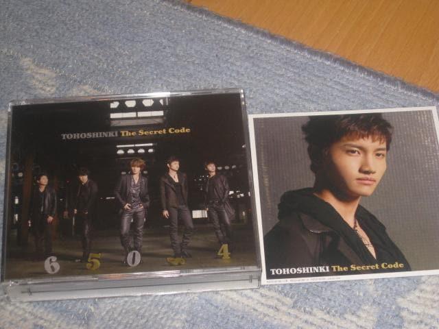 超レア!☆東方神起The Secret Code(アルバム)☆初回限定盤/CD+DVD  < タレントグッズの
