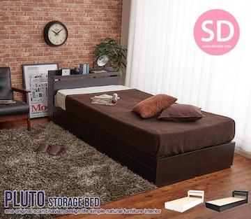 Pluto 収納付きベッド セミダブル 99031