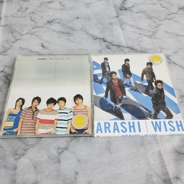 1スタ☆嵐CD2枚セット