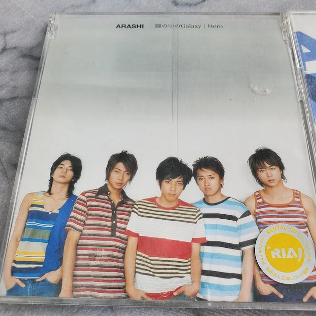 1スタ☆嵐CD2枚セット < タレントグッズの