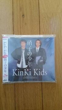 KinKi Kids【硝子の少年】