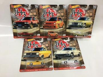 ホットウィール 1:64 SCALE CAR CULTURE JAPAN HISTORICS 3